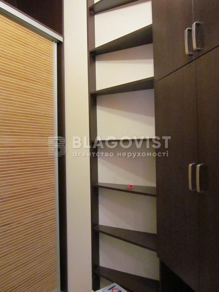 Квартира A-88614, Лесі Українки бул., 7б, Київ - Фото 23