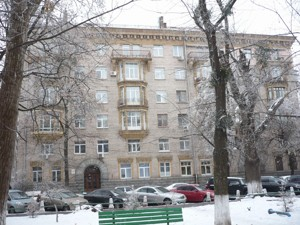 Apartment Bohomoltsia Akademika, 6, Kyiv, R-28425 - Photo1