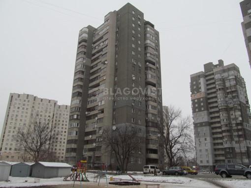 Apartment, Q-321, 16/4
