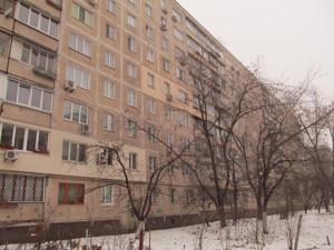 Квартира Малиновського Маршала, 13а, Київ, Z-454058 - Фото