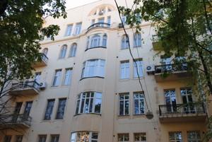 Квартира Костьольна, 8, Київ, Z-668591 - Фото2