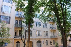 Квартира Костьольна, 8, Київ, Z-668591 - Фото3
