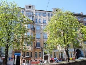 Нежилое помещение, Антоновича (Горького), Киев, Z-590255 - Фото