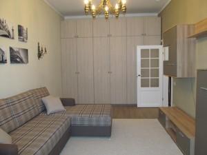 Квартира X-11803, Саксаганского, 102, Киев - Фото 4