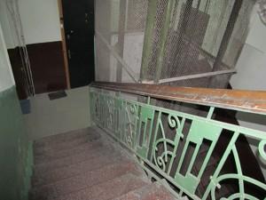 Квартира X-11803, Саксаганского, 102, Киев - Фото 18