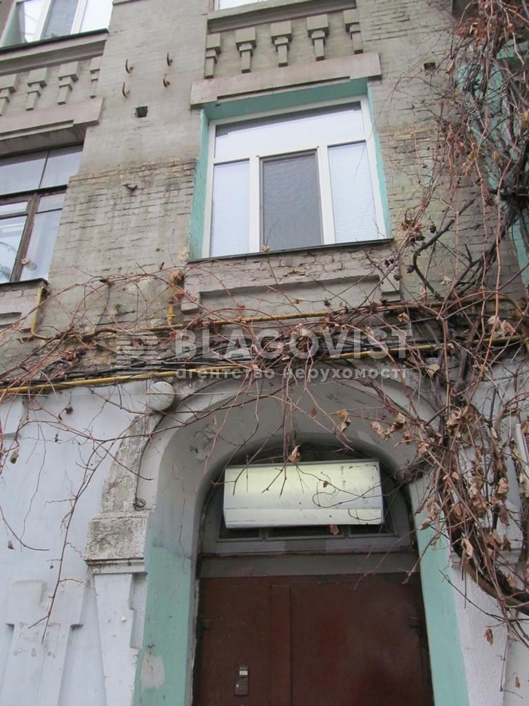 Квартира X-11803, Саксаганского, 102, Киев - Фото 2
