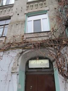 Квартира Саксаганского, 102, Киев, C-101156 - Фото 13