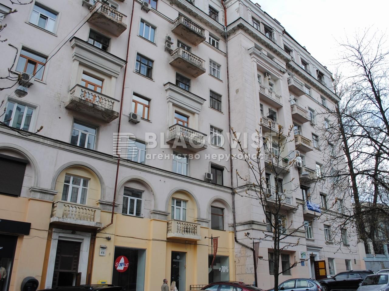 Нежилое помещение, Антоновича (Горького), Киев, R-28292 - Фото 1