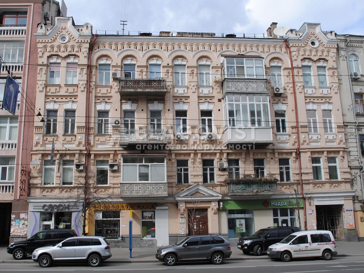 Нежитлове приміщення, D-30754, Саксаганського, Київ - Фото 3