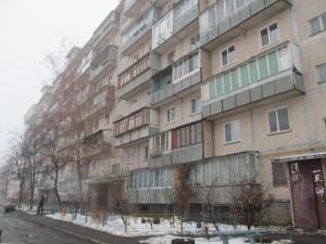 Квартира Йорданська (Гавро Лайоша), 22, Київ, Z-1380413 - Фото3