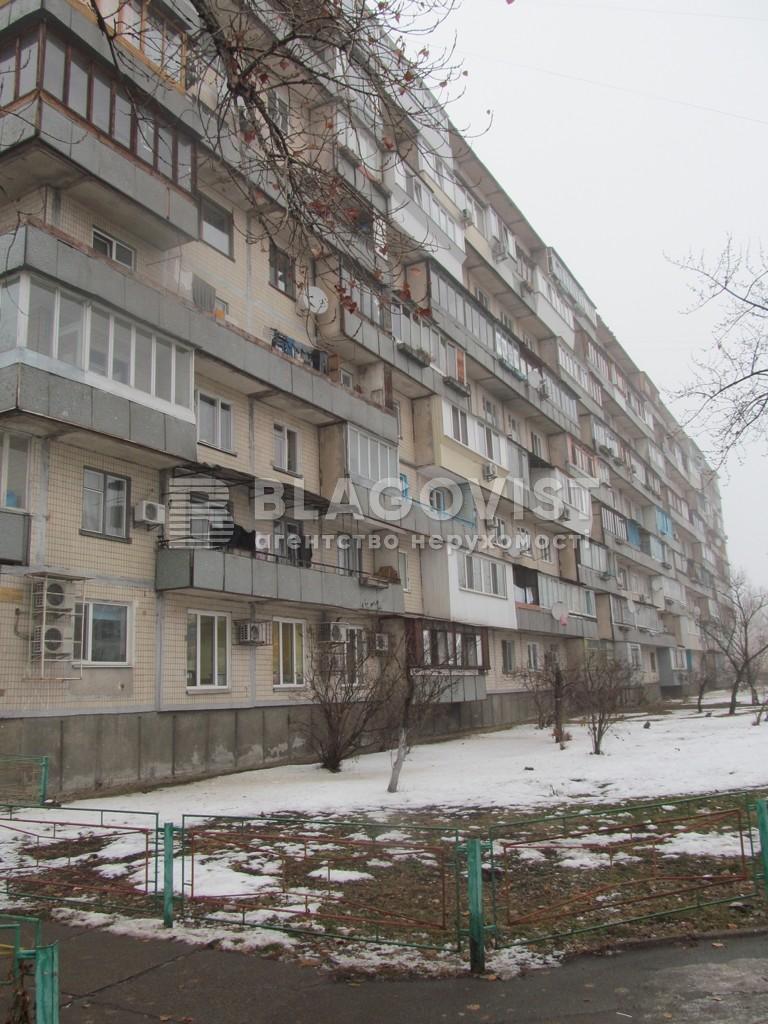 Квартира Z-620059, Йорданська (Гавро Лайоша), 22, Київ - Фото 1