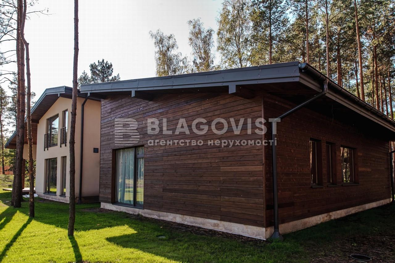 Дом M-26365, Хотяновка - Фото 5