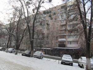 Ресторан, Преображенская (Клименко Ивана), Киев, P-29830 - Фото 26