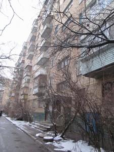 Ресторан, Преображенская (Клименко Ивана), Киев, P-29830 - Фото 27