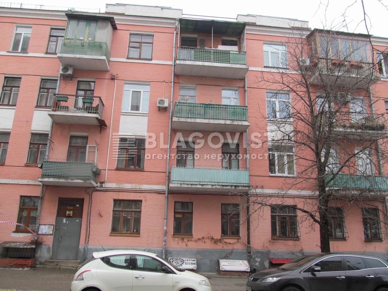 Офіс, D-34514, Спаська, Київ - Фото 2