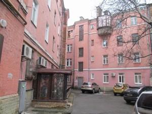 Офіс, D-34514, Спаська, Київ - Фото 3