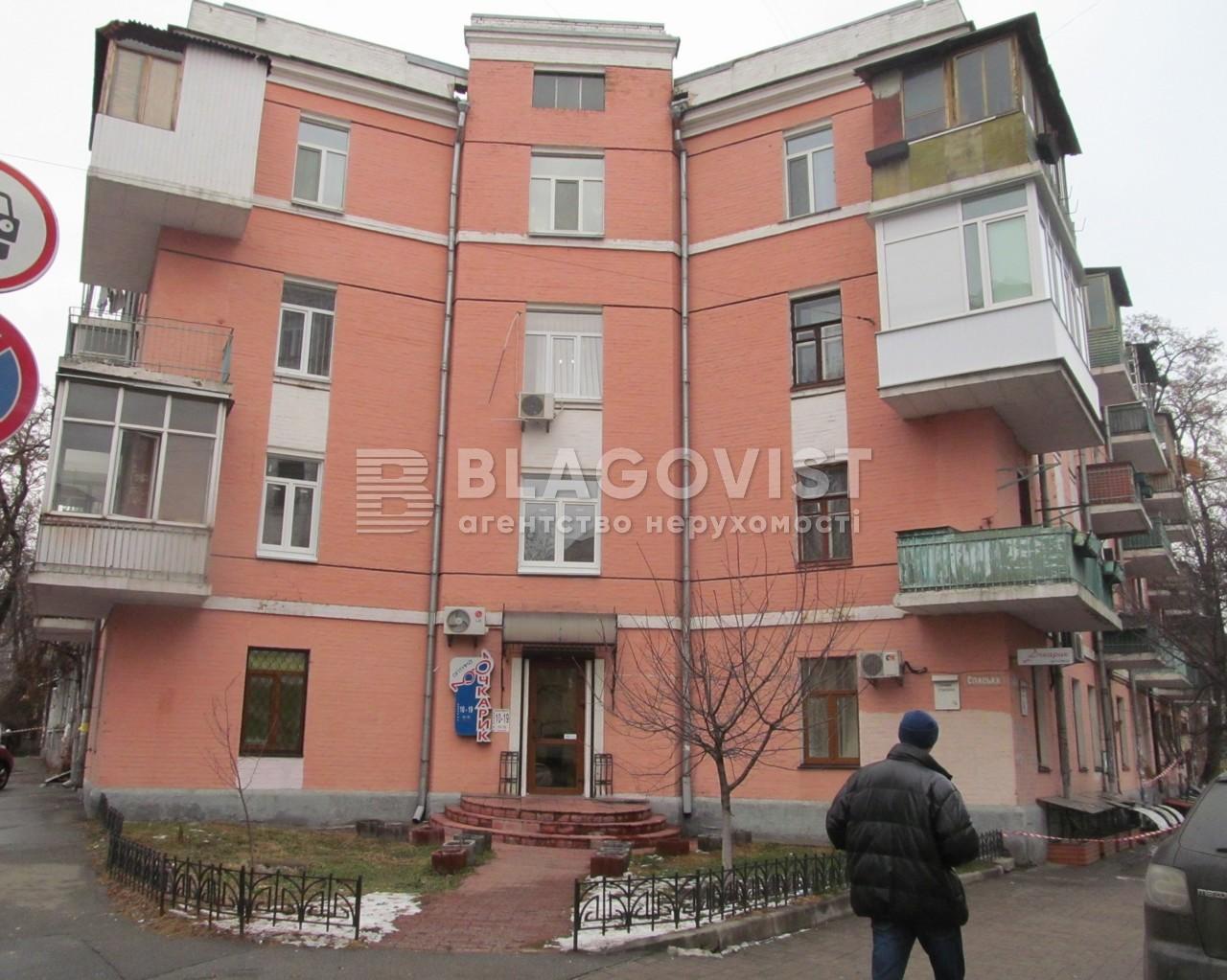 Офіс, D-34514, Спаська, Київ - Фото 1