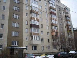 Квартира Татарская, 21, Киев, Z-720978 - Фото1