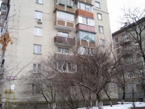 Квартира Татарская, 21, Киев, Z-720978 - Фото3