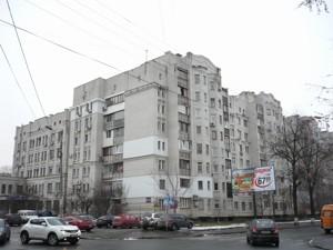 Квартира Межигорская, 43, Киев, Z-1857197 - Фото2