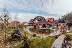 Дом M-26370, Селянская, Киев - Фото 5