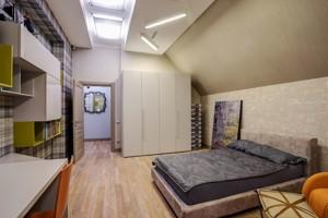 Дом M-26370, Селянская, Киев - Фото 15