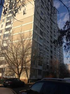 Квартира Z-465858, Ревуцького, 11г, Київ - Фото 2