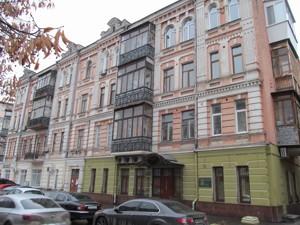 Квартира Борисоглебская, 17/1, Киев, M-27468 - Фото1