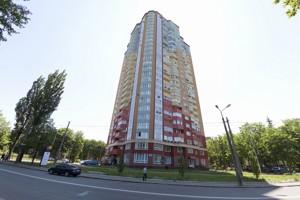 Квартира H-30250, Героев Обороны, 10а, Киев - Фото 4