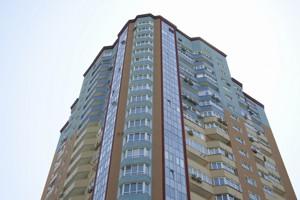 Квартира H-30250, Героев Обороны, 10а, Киев - Фото 3