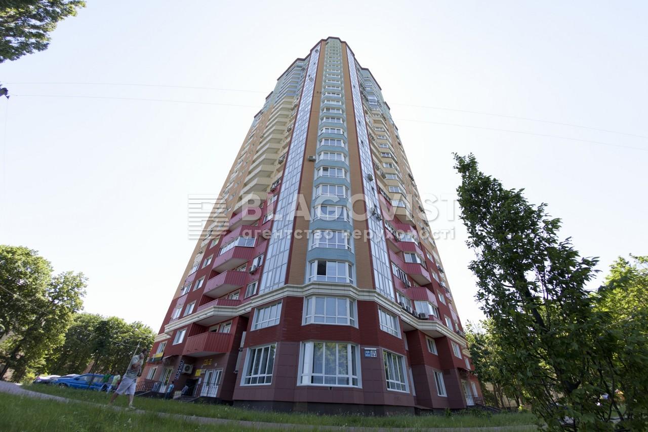 Квартира H-30250, Героев Обороны, 10а, Киев - Фото 2