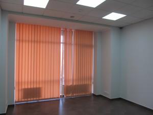 Офис, Леси Украинки бульв., Киев, P-5759 - Фото3