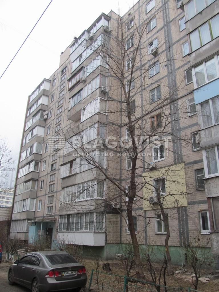 Квартира Y-1026, Победы просп., 27, Киев - Фото 1