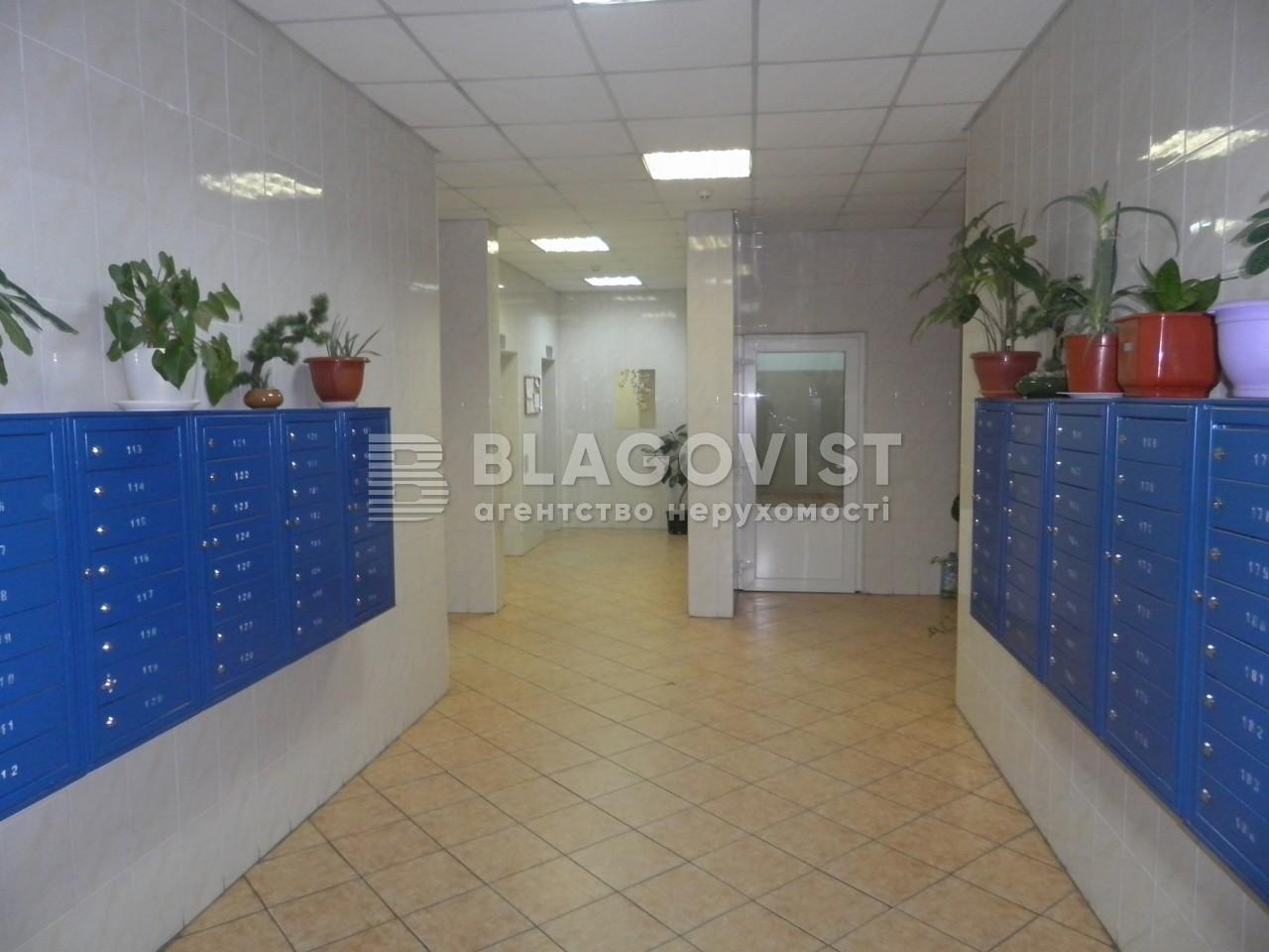 Квартира F-32355, Лагуновой Марии, 18б, Бровары - Фото 5