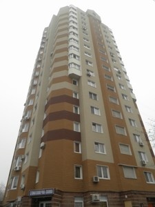 Квартира F-32355, Лагуновой Марии, 18б, Бровары - Фото 2