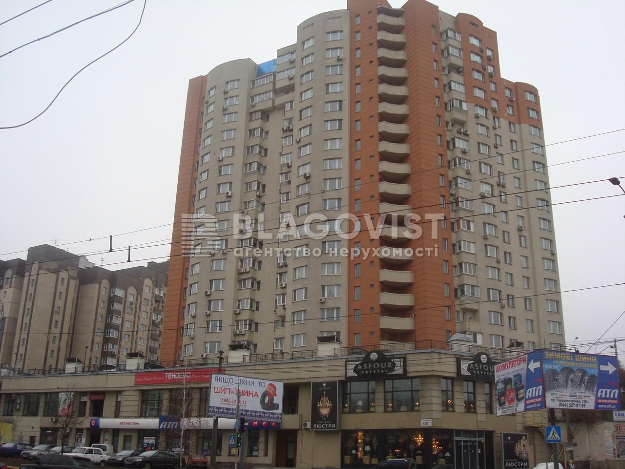 Квартира Z-271303, Лобановского просп. (Краснозвездный просп.), 126г, Киев - Фото 1