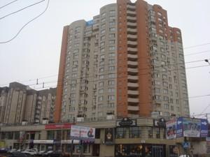 Квартира Лобановского просп. (Краснозвездный просп.), 126г, Киев, H-42896 - Фото