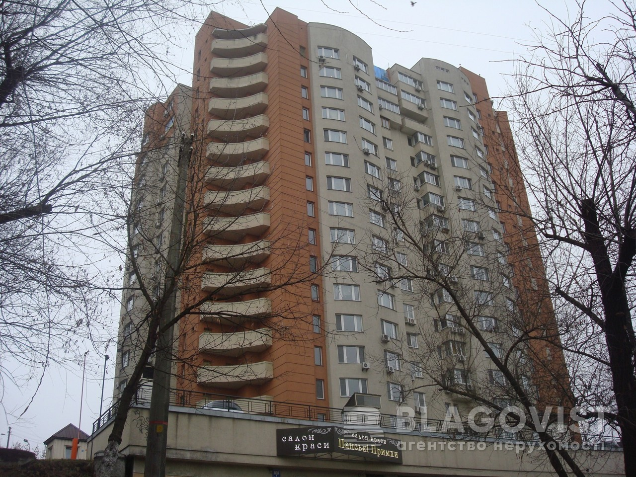 Квартира H-42047, Лобановского просп. (Краснозвездный просп.), 126г, Киев - Фото 3