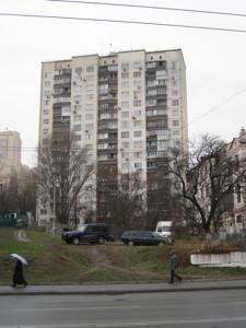 Квартира Патриарха Скрипника (Островского Николая), 9, Киев, Z-742522 - Фото