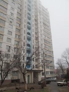 Квартира Заломова Петра, 1а, Киев, X-20821 - Фото