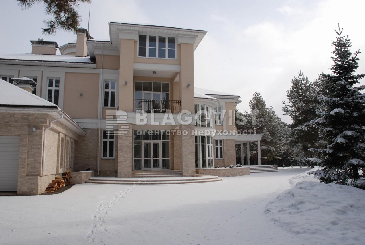 Дом M-26423, Хотяновка - Фото 3