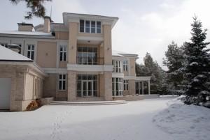 Дом Хотяновка, M-26423 - Фото 23
