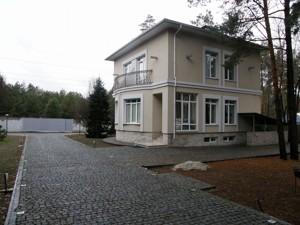 Дом Хотяновка, M-26423 - Фото 27