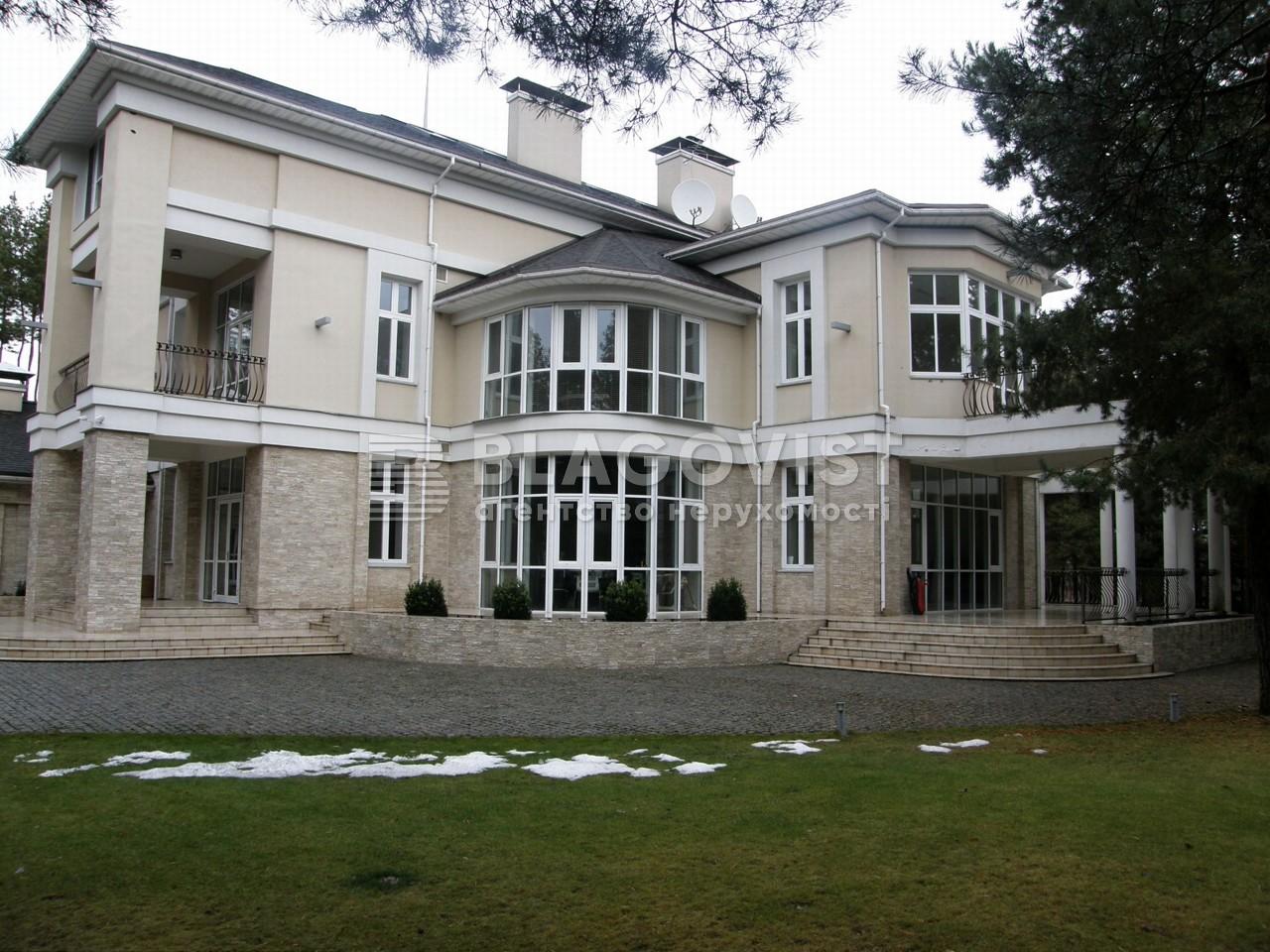 Дом M-26423, Хотяновка - Фото 5