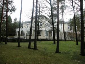 Дом Хотяновка, M-26423 - Фото 28