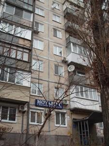 Квартира Мечникова, 7а, Київ, F-12324 - Фото 12