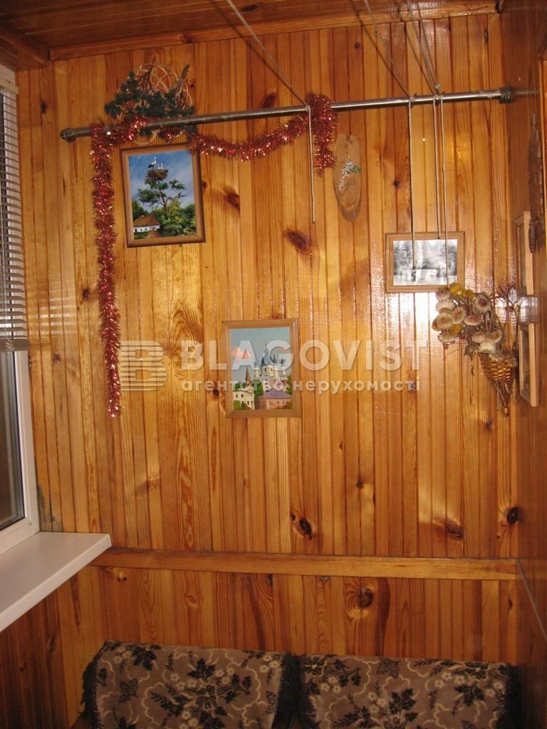 Квартира Z-1198985, Шухевича Романа просп. (Ватутина Генерала просп.), 26б, Киев - Фото 8