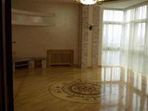 Квартира Панаса Мирного, 17, Київ, D-28748 - Фото 5