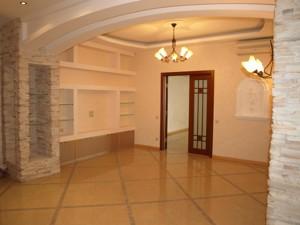 Квартира Панаса Мирного, 17, Київ, D-28748 - Фото 7