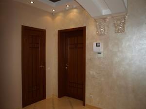 Квартира Панаса Мирного, 17, Київ, D-28748 - Фото 21